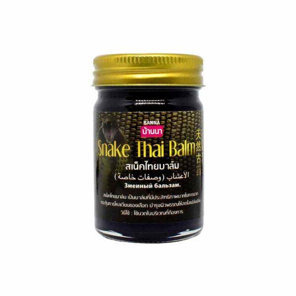 Snake Thai Balm Banna
