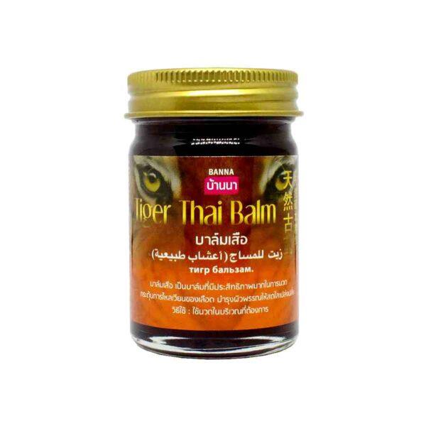 Tiger Thai Balm Massage Balm Thai Massage Ointment Relief Muscle Ache Pain